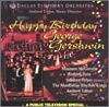 Happy Birthday George Gershwin